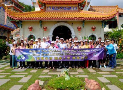 《槟城金马仑辟谷修行之旅》2016