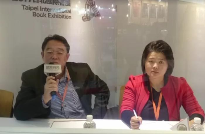 台北国际书展 2017