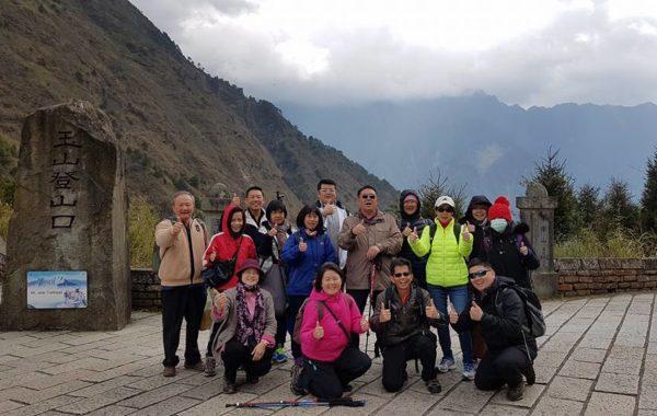 台湾修炼之旅 2017